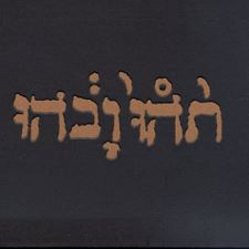 Godspeed You Black Emperor! - Slow Riot for New Zero Kanada EP