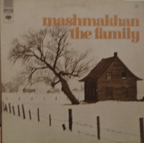 Mashmakhan -- The Family